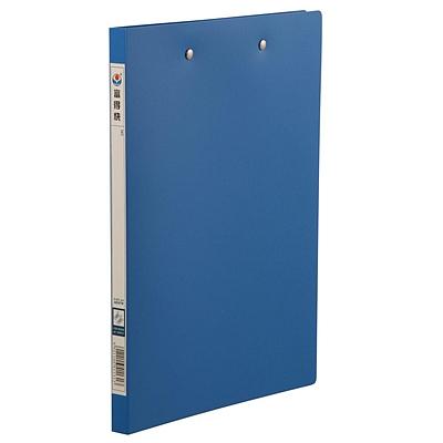 富得快 PP文件夹 (蓝) 双强力夹  AB307W