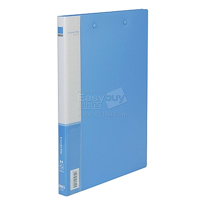 得力 PP文件夹 (蓝) A4 双强力夹  5302