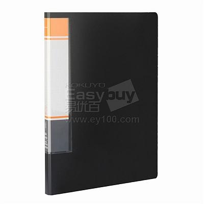 国誉 文件夹 (黑) A4 单长押夹  WCN-LV11-D