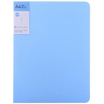 得力 PP单强力文件夹 (蓝色) A4 单强力夹+插袋  5055