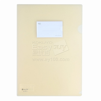 树德 标签式文件套 (黄) 12个/包 A4 带名片袋