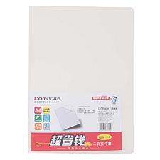 齐心 文件保护套 (透明) A4 100个/包  E310-1