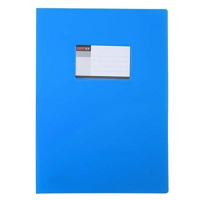 远生 双层文件保护套 (蓝) A4  US-3735