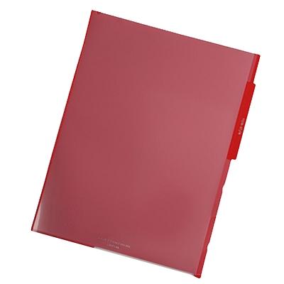 喜利 noie-style系列文件套 (红色) A4 3页  F-7671-3