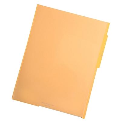 喜利 noie-style系列文件套 (橙色) A4 3页  F-7671-4