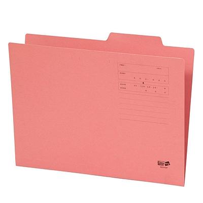 紙制文件整理夾