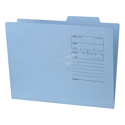 锦宫 文件整理夹 (蓝) A4  4571GS