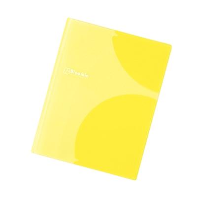 喜利 Bloomin会议商务资料文件夹 (柠檬黄) A5  F-7735-5