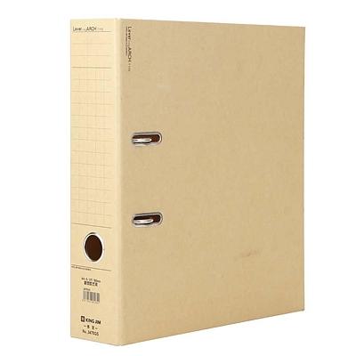 锦宫 纸质文件夹 (黄)  3475GS