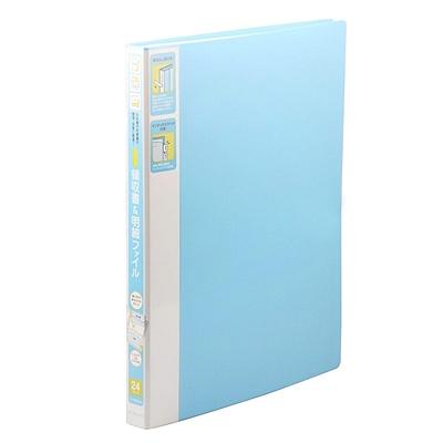 国誉 单据整理资料册 (蓝) 24袋  RA-YR510B