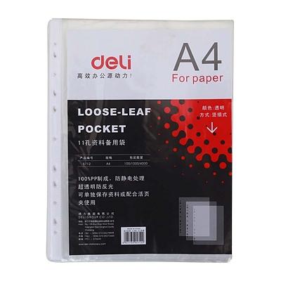 得力 11孔文件保护袋 A4 100个/包  5712