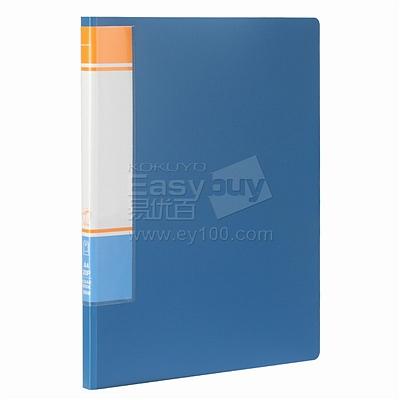 国誉 资料册 (蓝) A4 20袋  WCN-CB10-20B
