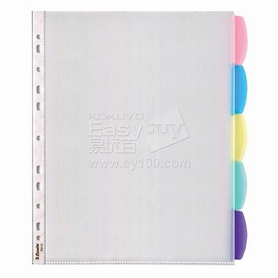 易达 5索引文件保护套 A4 11孔  76010