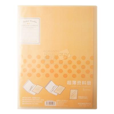国誉 淡彩曲奇资料册(超薄) (黄) A4S 5袋  WSG-CBCS5Y