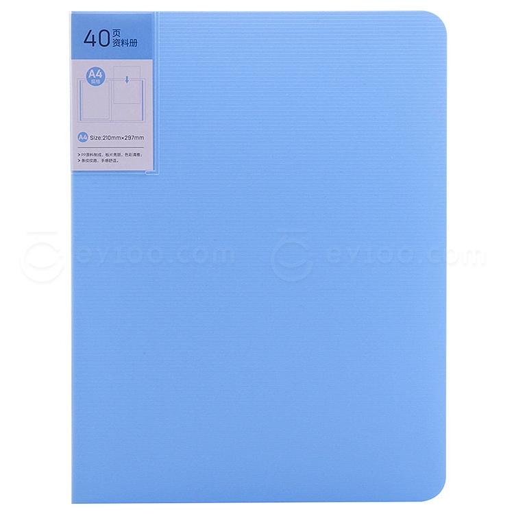 得力 PP资料册 (蓝色) A4 40袋  5066