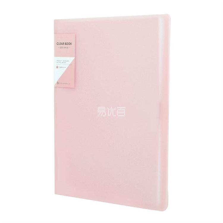 晟琪 透明资料册 (透明红) A4 40袋  S1140