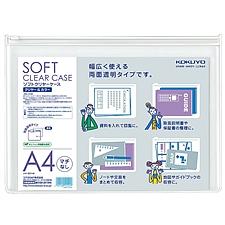 国誉 拉边袋 (透明) A4 5个/盒  KUKE-5314T