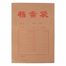 北京 牛皮纸档案袋 A4 25枚/封  200G