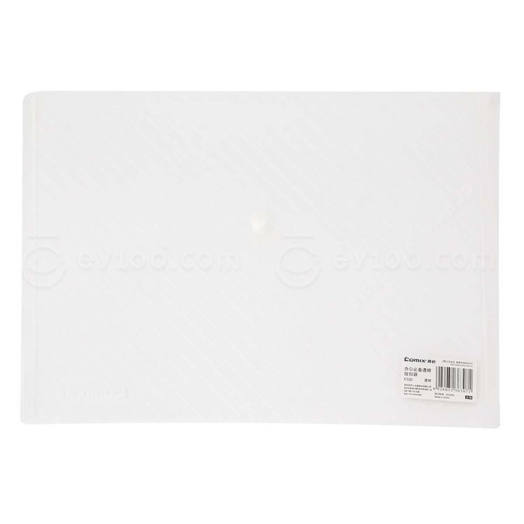 齐心 按扣式文件袋 (透明) 10个/包 A4  C330-X