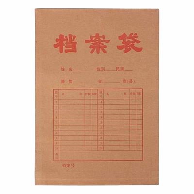国产 牛皮纸档案袋 25个/封  180G