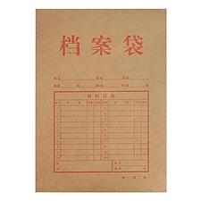 齐心 200g牛皮纸竖式档案袋 (牛皮纸色) A4 10枚/捆  AP-117