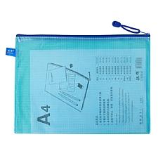 驰辉 网纹彩色拉链袋量贩 (蓝) A4 10个/包  CH816