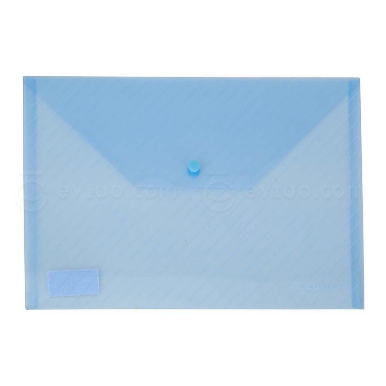 齐心 按扣式文件袋 (蓝) A4  C330-X