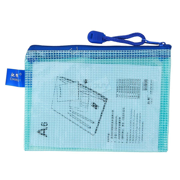 驰辉 网格拉链袋 (蓝) A6  CH811