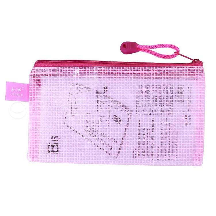 驰辉 网格拉链袋 (梅红) B6  CH812