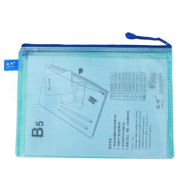 驰辉 网格拉链袋 (蓝) B5  CH815
