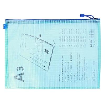 驰辉 网格拉链袋 (蓝) A3  CH818
