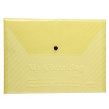 远生 透明按扣式文件袋 (浅黄) A4  US-W209
