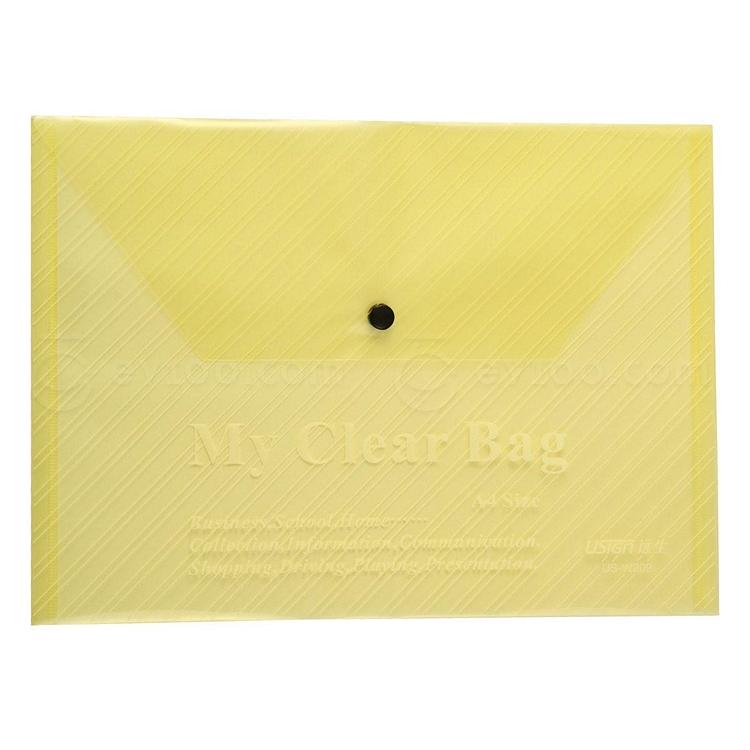 远生 透明按扣式文件袋 (浅黄) A4 12个/包  US-W209