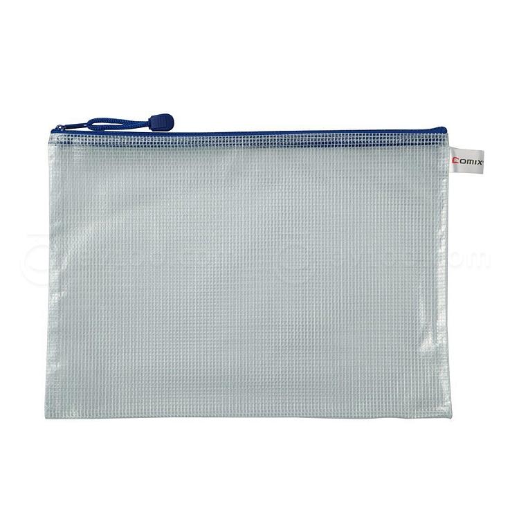 齐心 网格拉链袋 (透明) A4  A1154-X