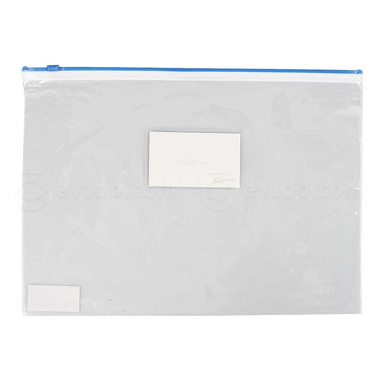 齐心 透明拉边袋 (混色) A4  F56-1-X