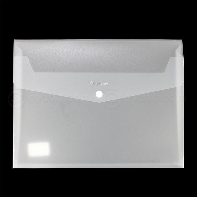 树德 清新系钮扣宽边资料包 (透明白) A4  A530