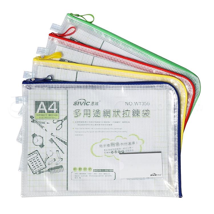 思域 L型网格拉链袋 (混色) A4  W1356