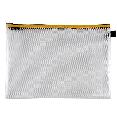 金得利 EVA网格拉链袋 (混色) B5  FB8712
