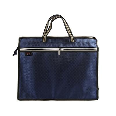 驰辉 手提袋 (蓝) A4  CH803
