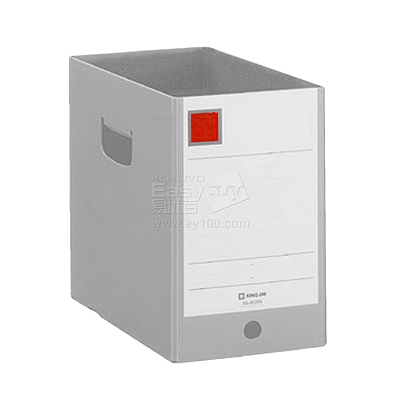 锦宫 PP文件整理盒 (灰) A4-E 150mm  4635N