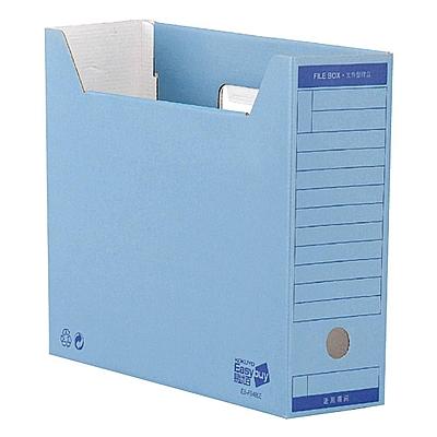 易优百 纸制文件盒 (蓝) 5个/包 A4  EB-FB400B