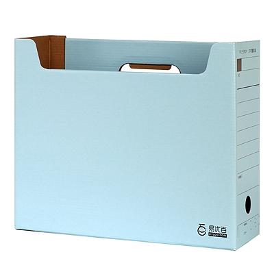 文件整理盒量販