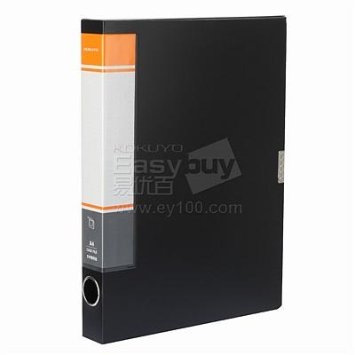 国誉 文件整理盒 (黑) A4  WCN-CF10-300D