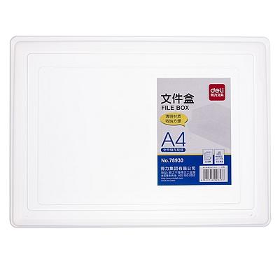 得力 透明文件盒 A4  78930