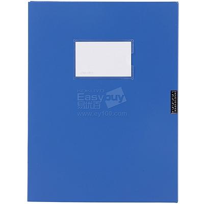 得力 两格档案盒 (蓝) A4 35mm  5615