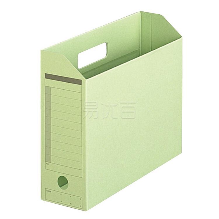 普樂士 橫式紙質文件盒 (淡綠) A4  FL-051BF