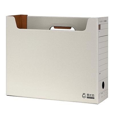 文件整理盒