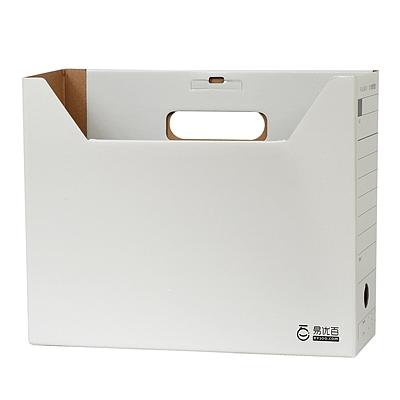文件整理盒(帶蓋款)