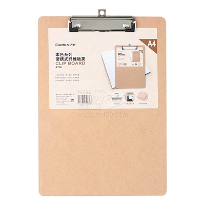 齐心 便携式纤维板夹 (棕) A4 竖式  A754
