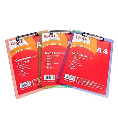 益而高 塑料板夹 (混色) A4 竖式  EG-061